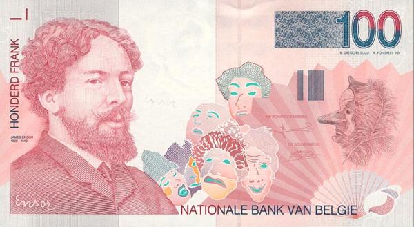 Валюта бельгии купить крымские деньги