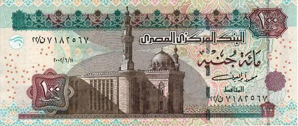 Валюта египта курс к рублю