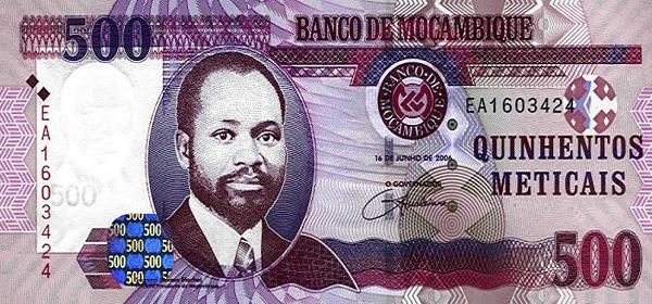 Мозамбик валюта купить марки кубы